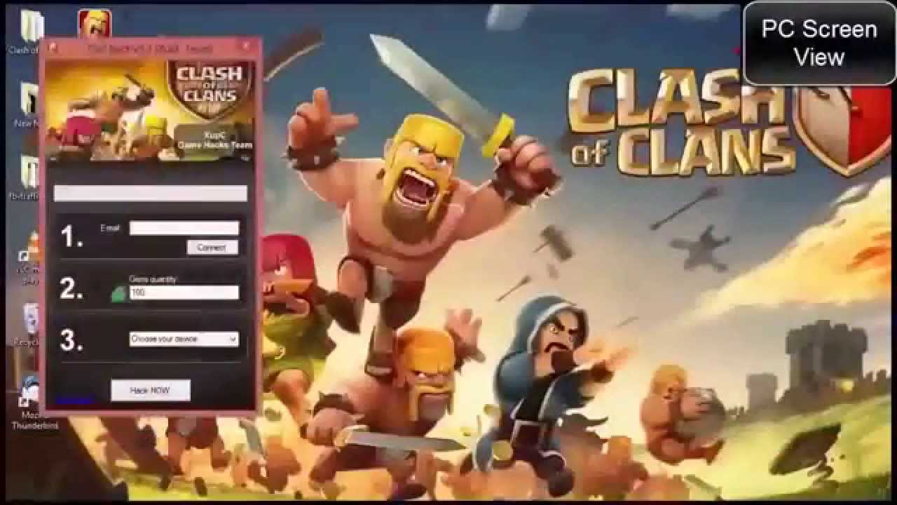 CLASH OF CLANS – UNLIMITED HACK / GLITCH / CHEAT / GEM HACK
