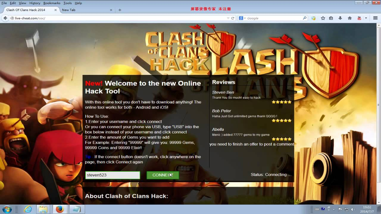 Clash of Clans Hack With Download And Guide